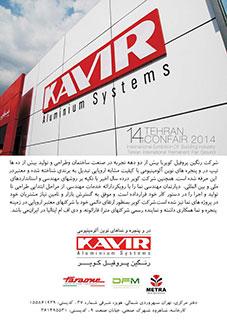 kavir1-227x320